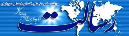 Resalat Newspaper: بازار ايران منحصر به فرد است