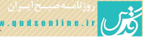 Quds Newspaper: ایرانیها پس از برجام وضع شان بهتر نشده است
