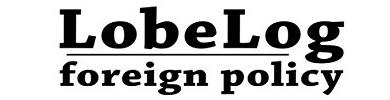 Lobelog: Iranian Public Rejects Renegotiating Nuclear Deal