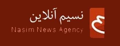 Nasim News Agency: ناامیدی ایرانیان از روحانی