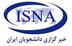 ISNA: گزارش آسوشیتدپرس از بدبینی ایرانیها نسبت به آمریکا