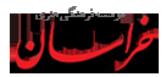 Khorasan newspaper: جزئیات نتایج نظرسنجی ایران پل و دانشگاه مریلند درباره مردم ایران نشان داد