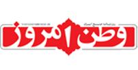 Vatane emrooz: 90 درصد ایرانیها طرفدار رشد برنامه موشکی