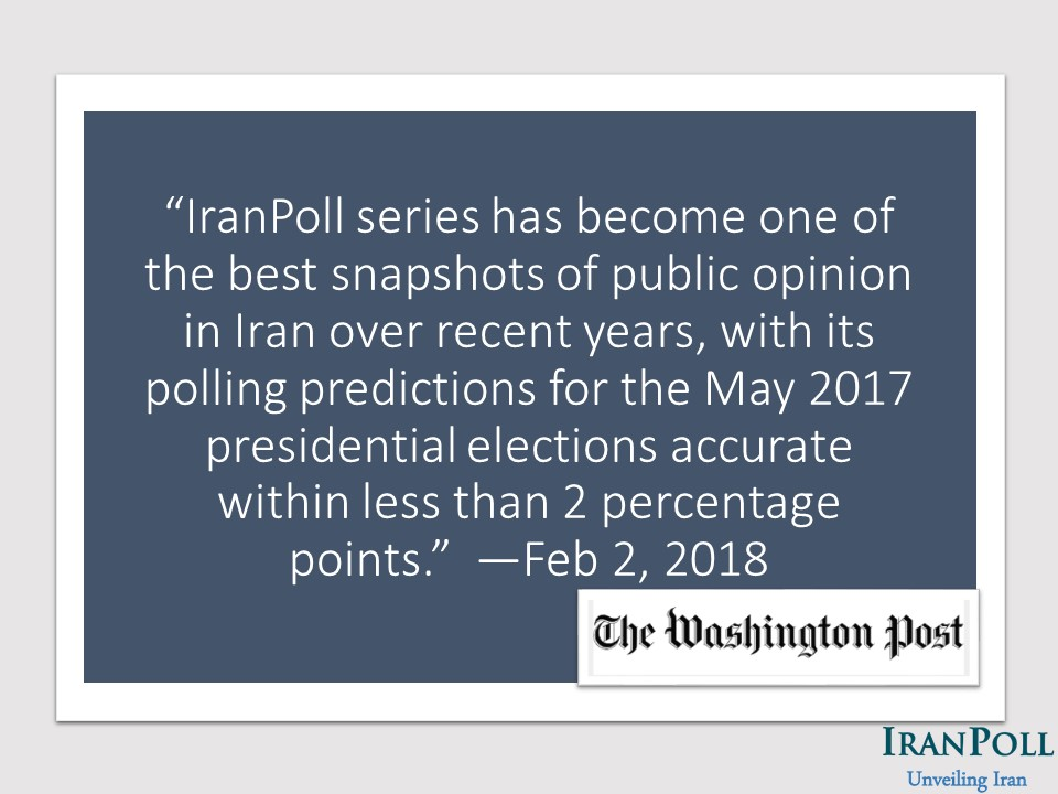 Amir Farmanesh IranPoll Apr 2018 Slide (5).JPG