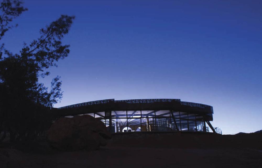 Nightfall at the trailblazing vineyard, Decantos Vinícola Source: Decantos Vinícola