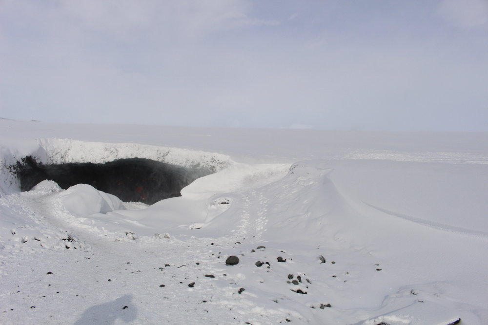 Mouth of Ice Cave, Breiðarmerkurjökull