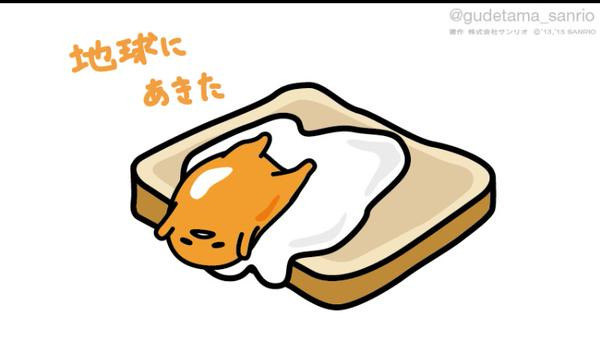 gudetama gets cooked in a real restaurant fried chicken sushi