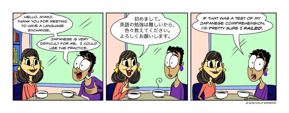 LittleFCS Mom and Ayako Language Meet.jpg