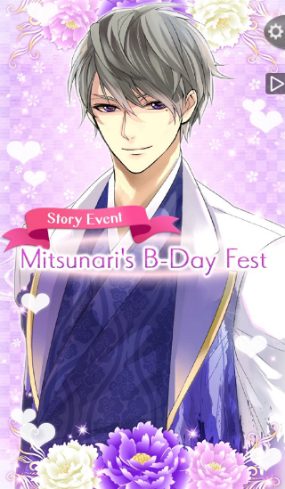 Mitsunari is also the most recently released romance route for the main game.