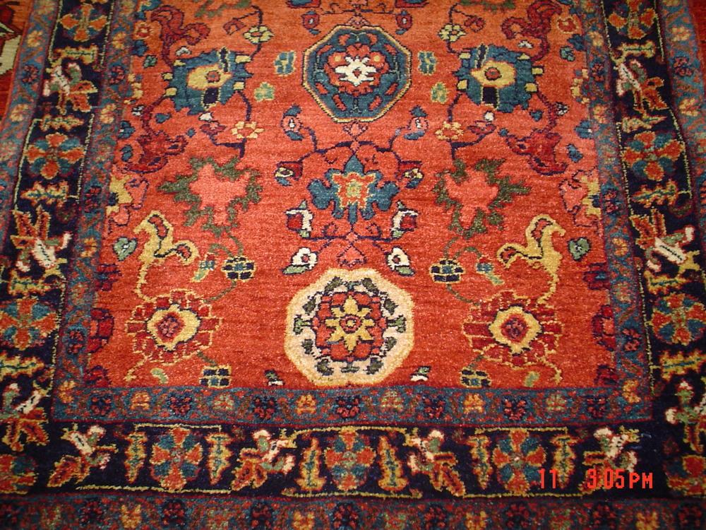 #26: Small Persian Bijar.Additional close up, Persian Bijar.