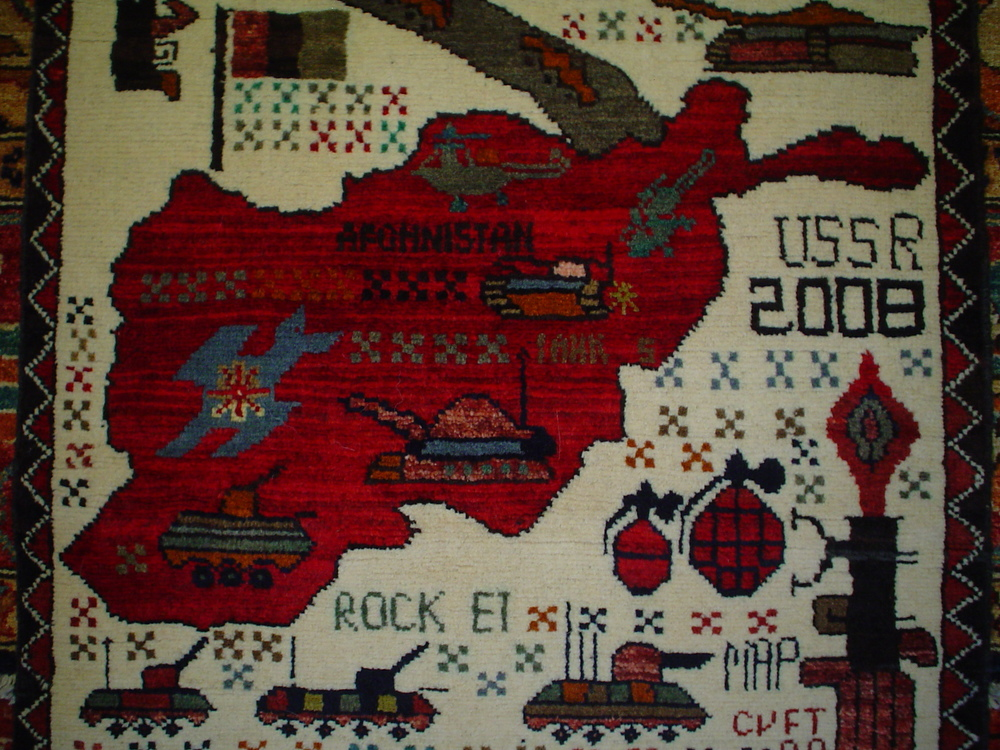 #30: Very cool small war rug from Afghanistan.