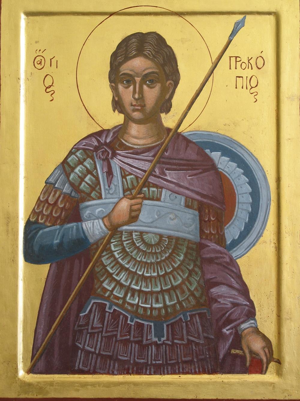 Saint Procopios