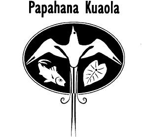 Papahana-Kualoa_logo.jpg