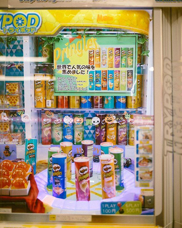👾👾the clawwwwww👾👾 . . . . . #portra400 #shibuya #tokyo #vrparktokyo #travelblogging #japan