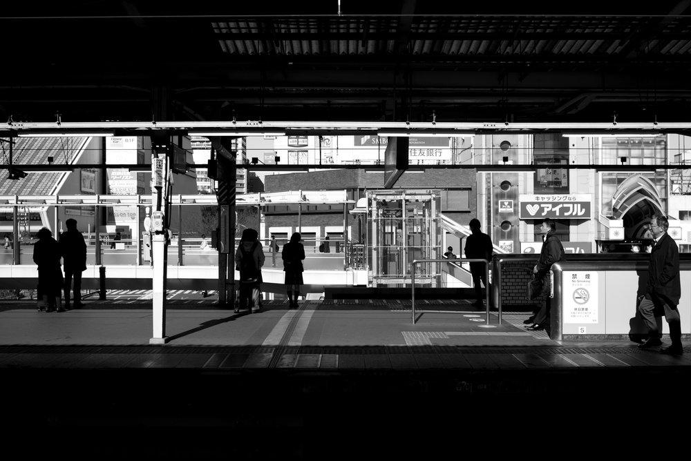 Nakano Station