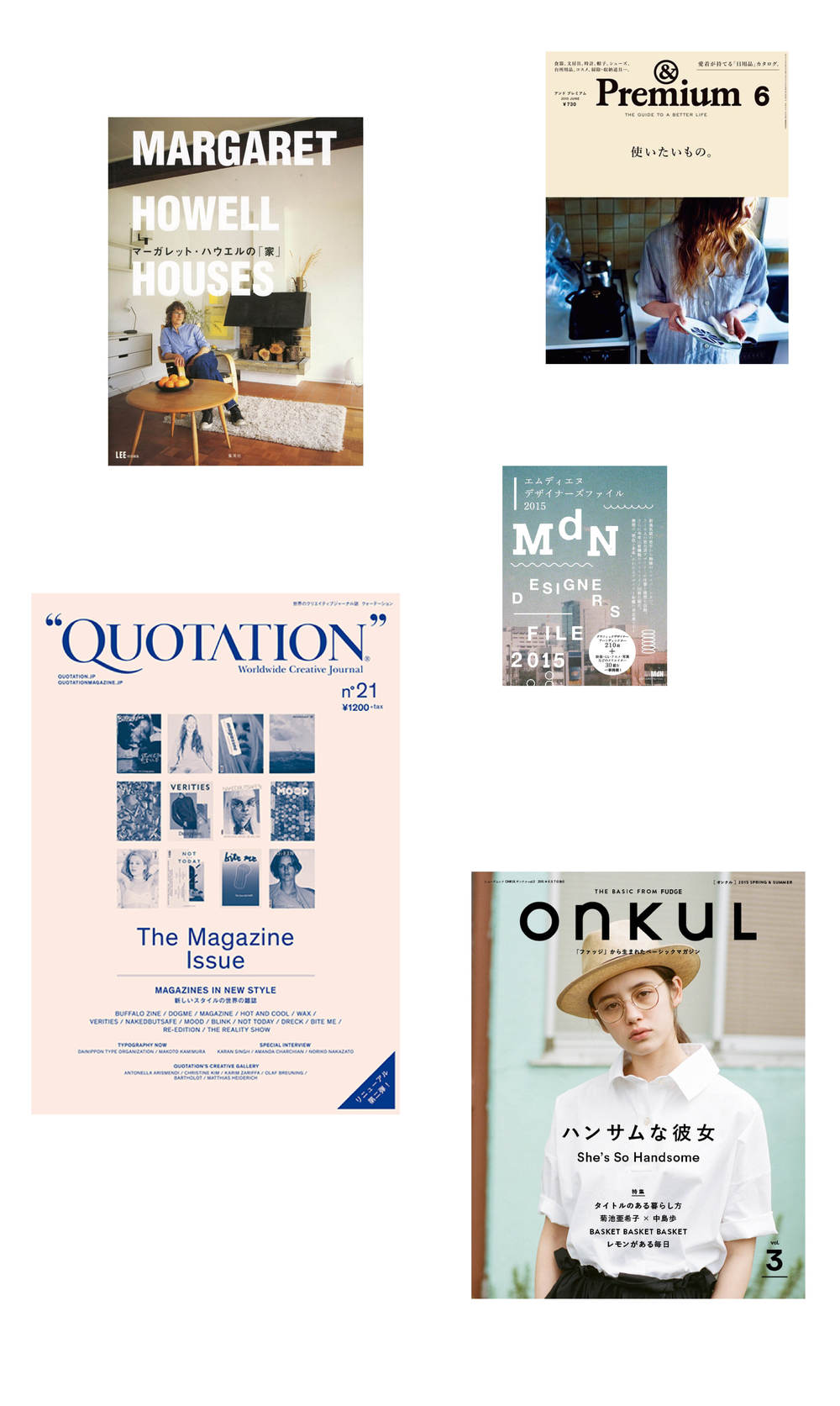 Magazine Collection from Japan :  Margaret Howell Houses ,  Premium ,  MDN 2015 ,  Quotation  &  Onkul