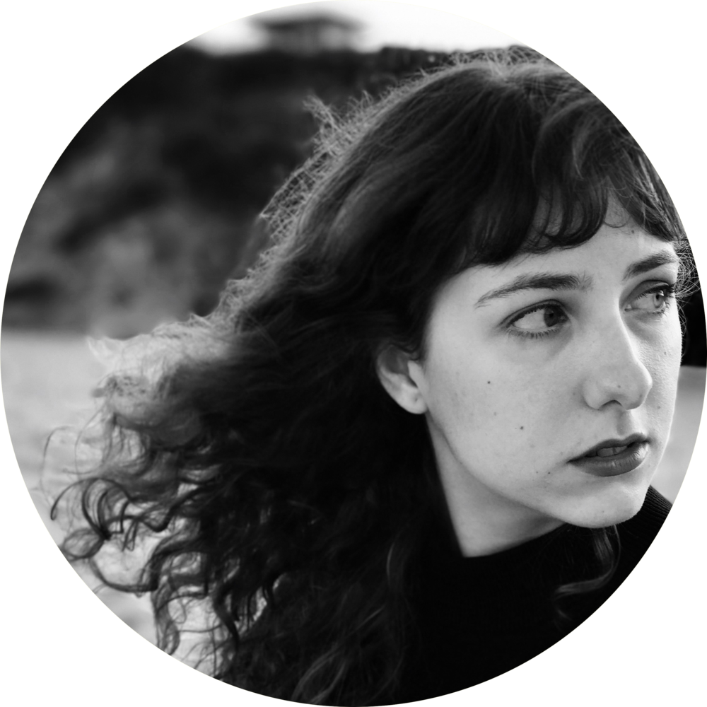 Kaitlyn Petrik - Assistant Curator 2017 | Tech Production Liason 2017