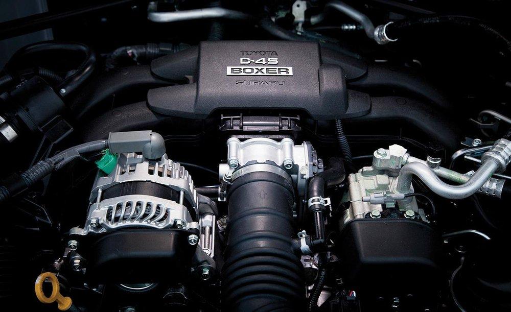 Engine -
