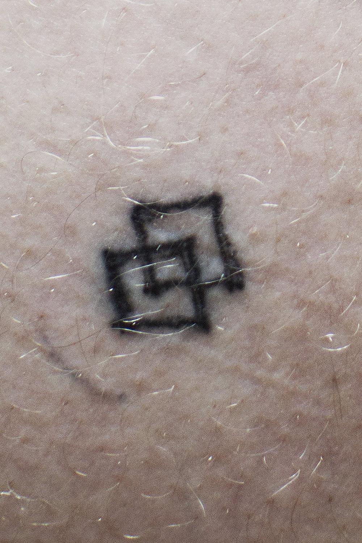 tattoo_+close_up_2.jpg