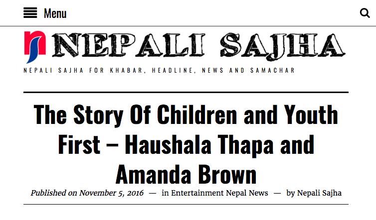 Nepali Sajha: 11.05.2016