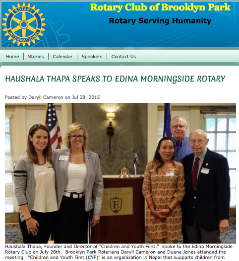 Rotary Club of Brooklyn Park: 07.28.2015