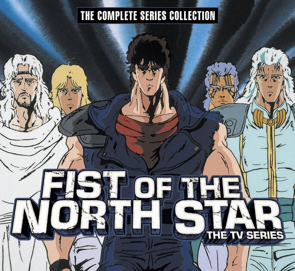 Fist of the north star (Hokuto no ken)- 1988  Fist of the North Star is the corner stone of many and almost certain to be at least in the top 10 of any serious otaku.  The story takes place in a desolate post nuclear war ravaged world, where at any moment you can die from drinking eradiated water, run over by savage motorcycle gangs or beaten then eaten by anyone of the countless psychos or mutants. This tale centers on Kenshiro, the one true successor of the deadly martial art known as Hokuto Shinken, A fighting style that gives him the power to kill with a simple touch. As ken walks the desolate lands seeking justice for the weak, he's haunted by visions of his lost love yuria and the death of his master at the hands of his own brother, Raoh.  All the while being hunted by armies of mutants, challengers and assassins sent by his brothers, who all seek to take the mantel of the fist of the North Star for themselves.