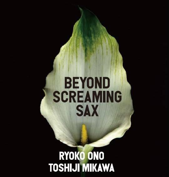 beyondscreamingsax