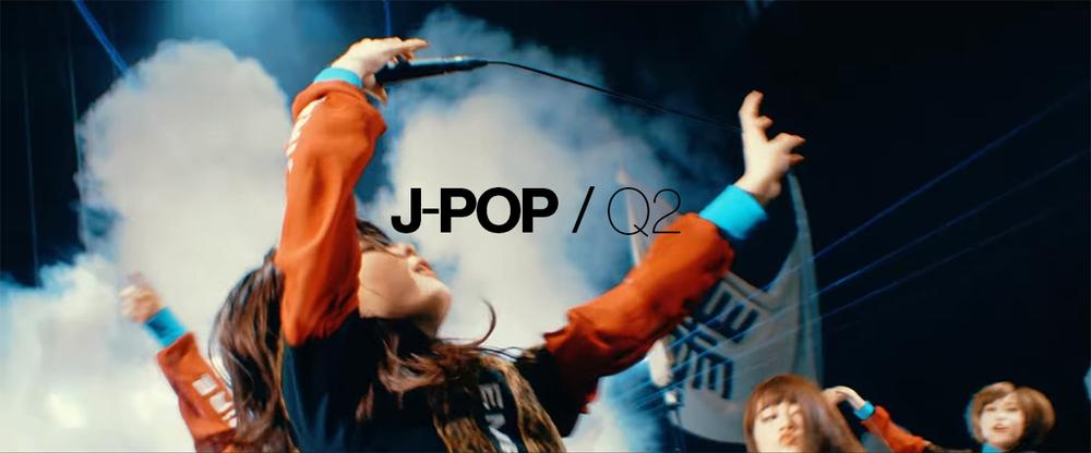 jpop-q2.png