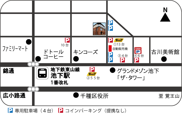 レストラン、ティーラウンジ、ワインバーの専用駐車場が4台ございます。    満車の場合は近隣のコインパーキングをご利用ください。※駐車場のご予約はお受けいたしません。   地下鉄でお越しのお客様は、東山線「池下駅」1番出口をご利用ください。(徒歩1分程度)