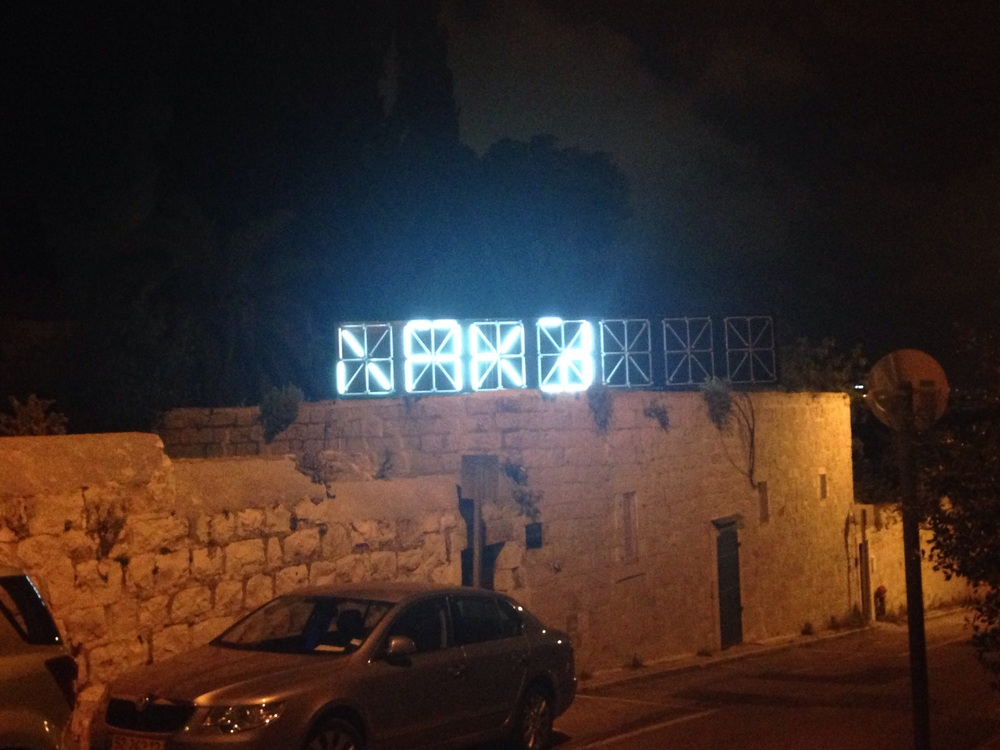 "An art installation: ""What's Nakba?"""