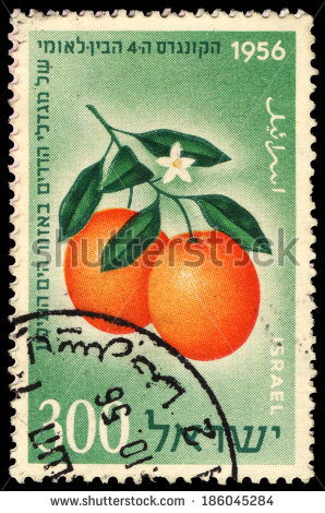 stock-photo-israel-circa-a-stamp-printed-in-israel-shows-jaffa-oranges-circa-186045284.jpg