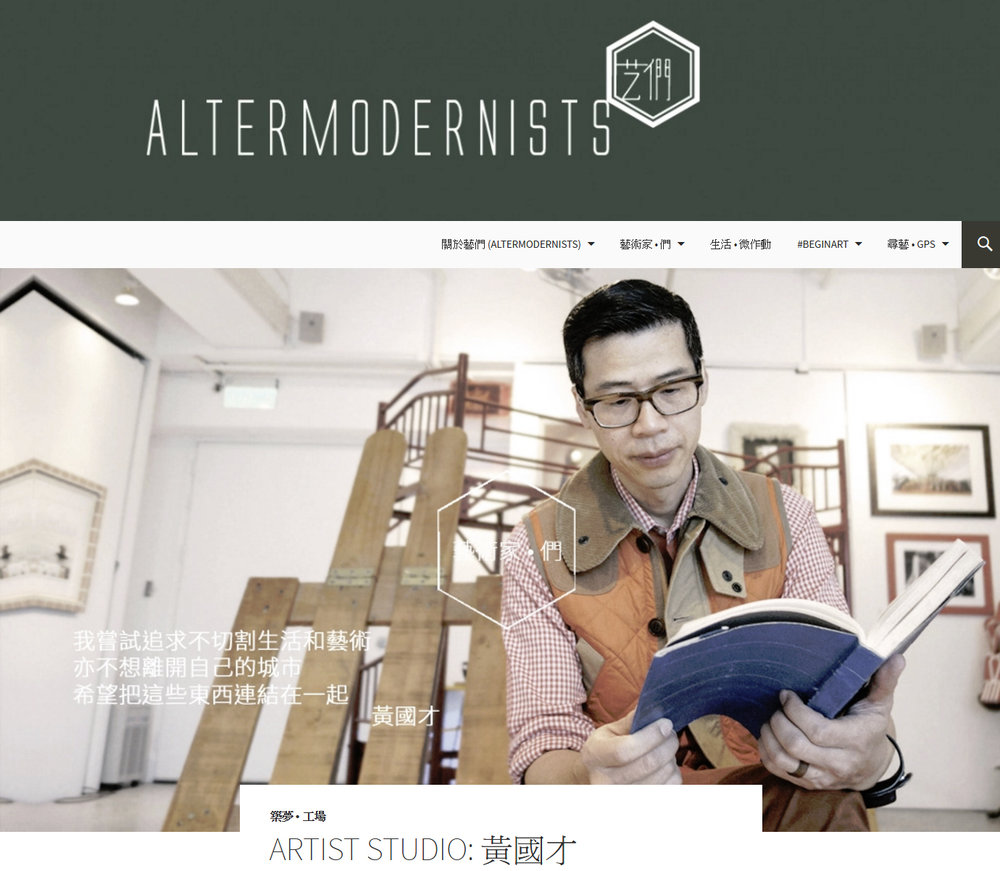 Altermodernist Interview, May 2015