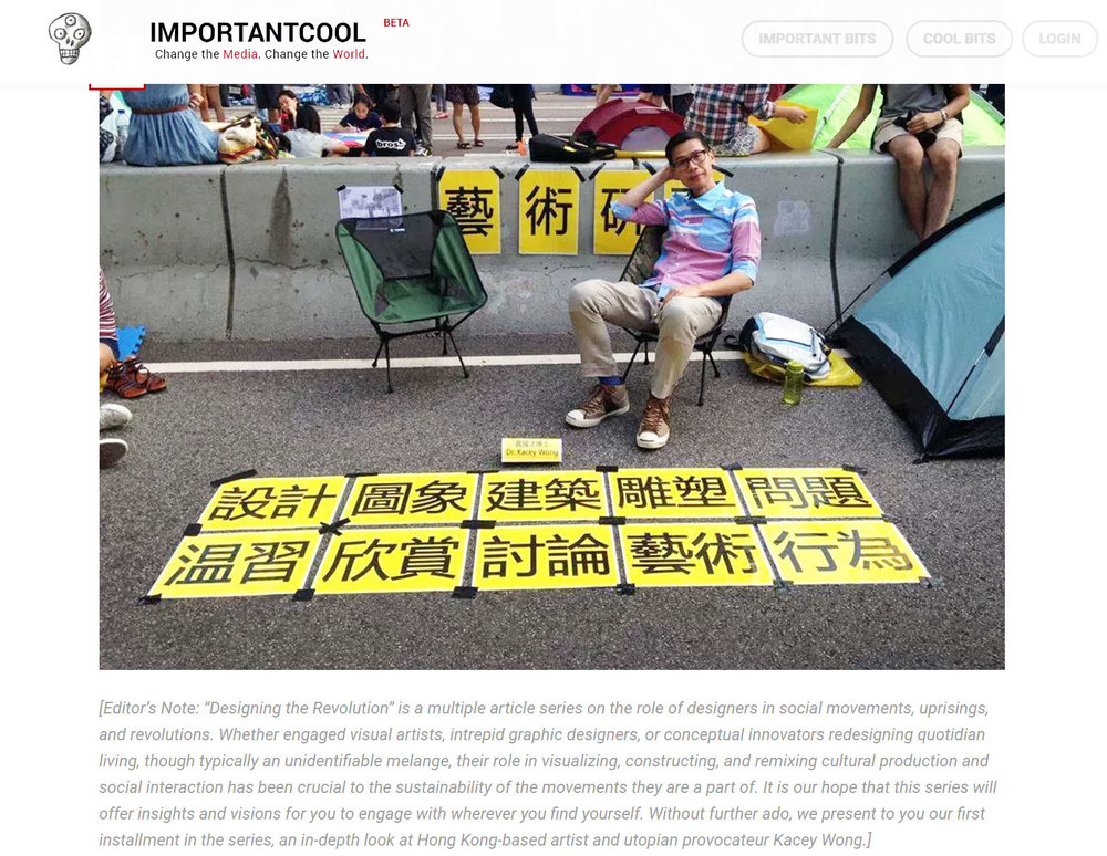 Oct/28/2014 Importantcool  Designing The Revolution: Occupy Central With Visual Artist Kacey Wong