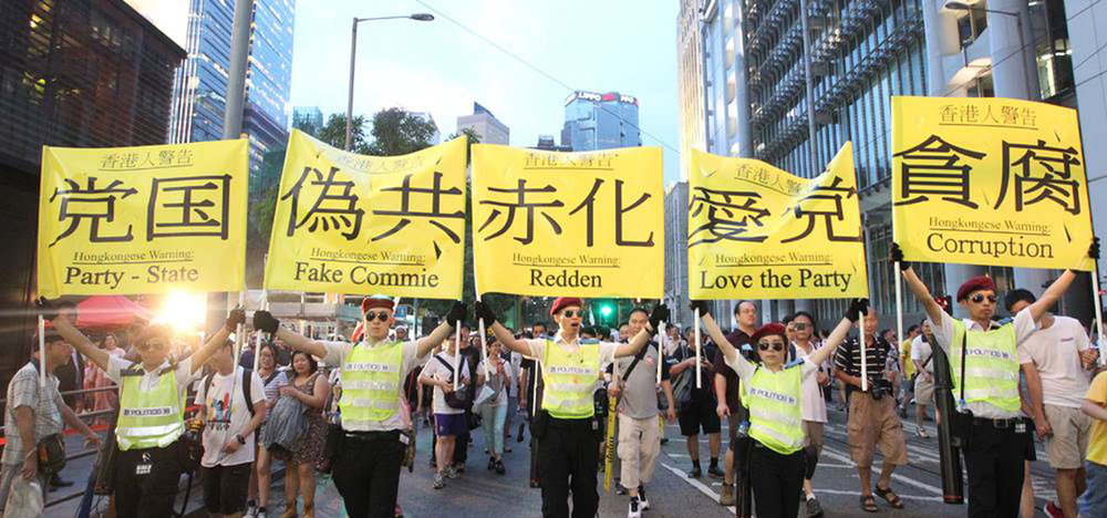 Hong Kongese Warning Squad 香港人警告部隊