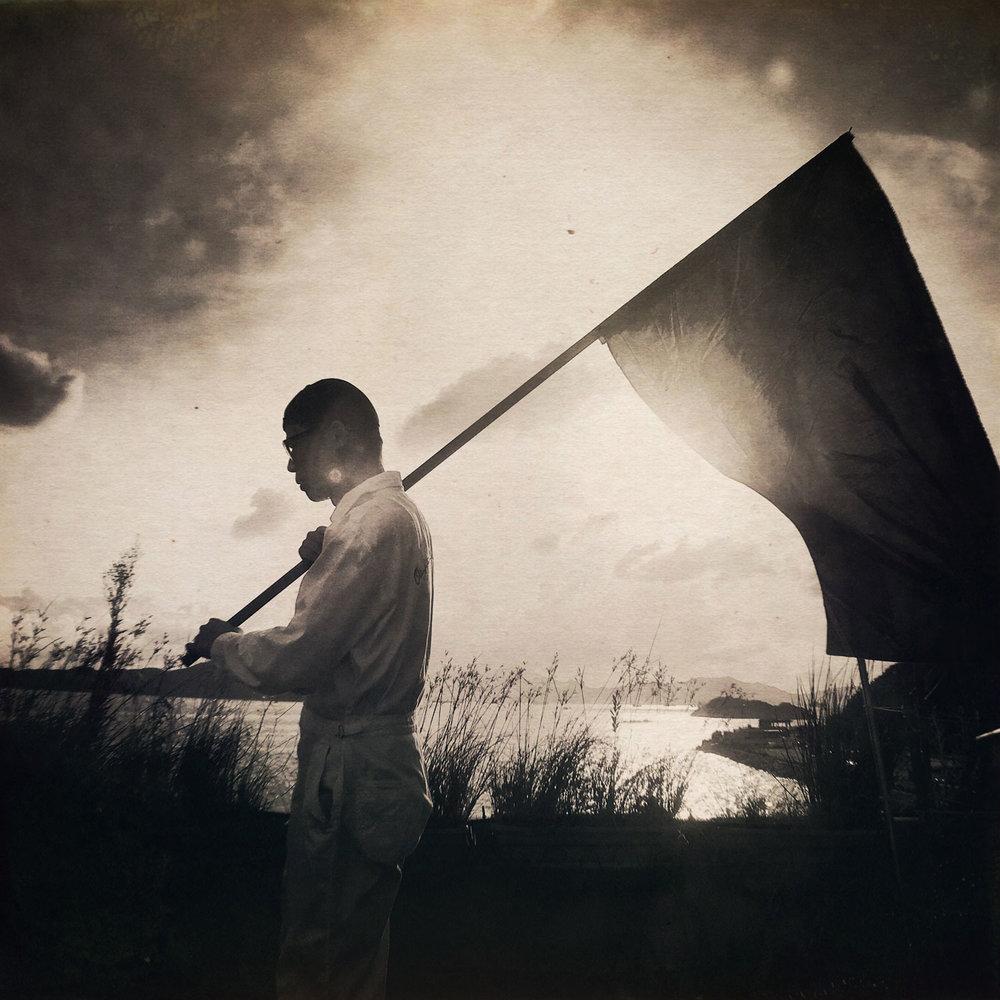 Black Flag 黑旗