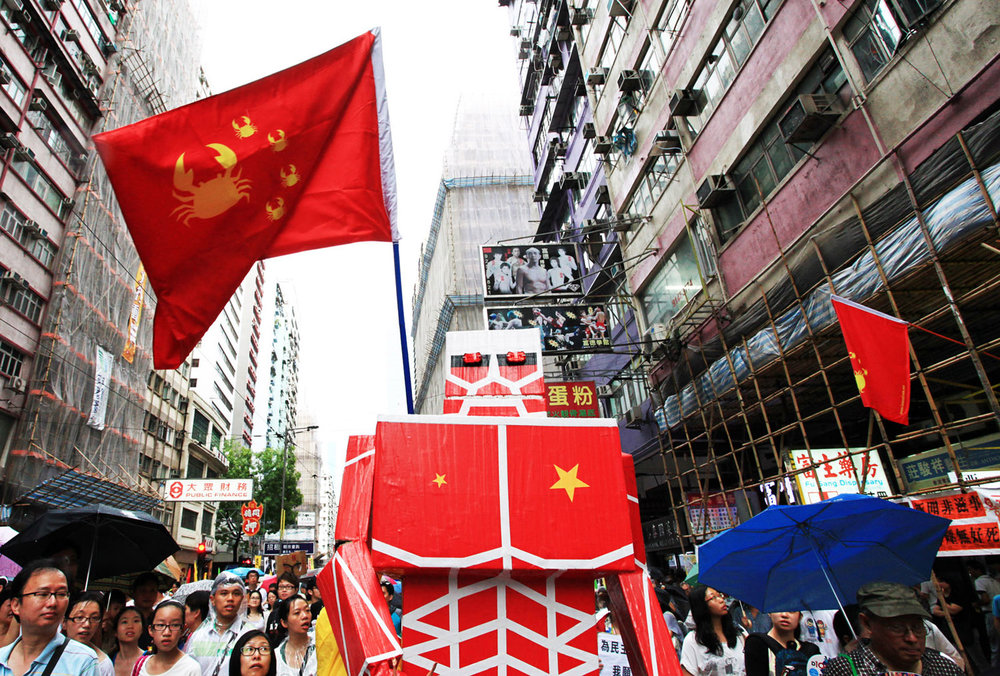 Attack of the Red Giant 進擊的共人