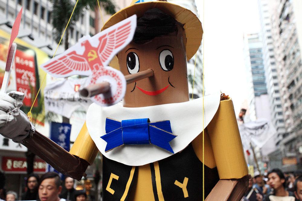 The Pinocchio 木偶奇遇號