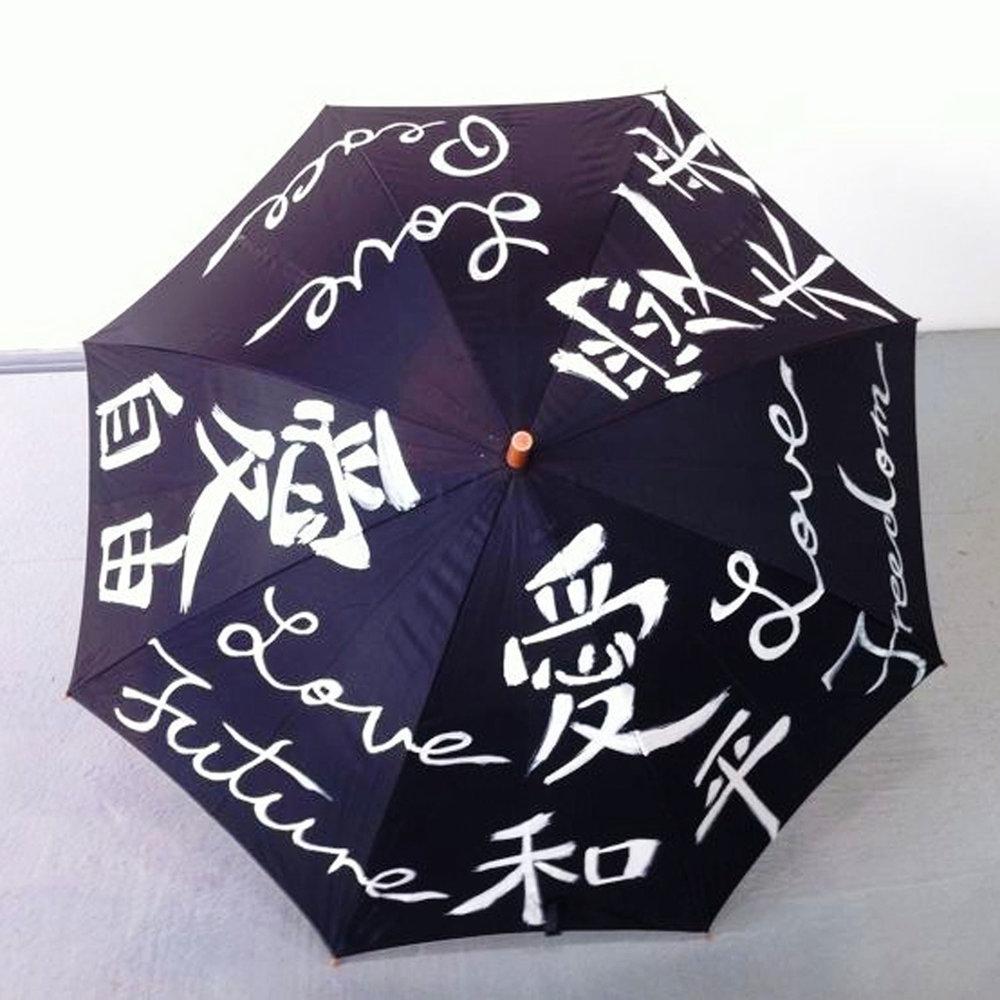 Love the Future Umbrella 愛未來雨傘