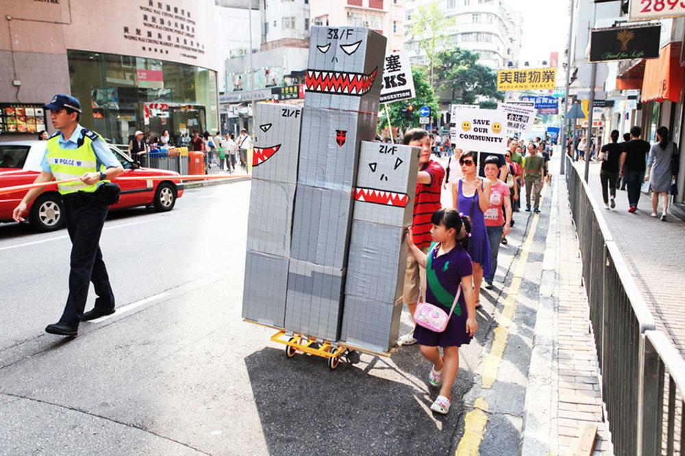 Anti-Hospital Traffic Jam Protest 反養和惡化塞車大遊行