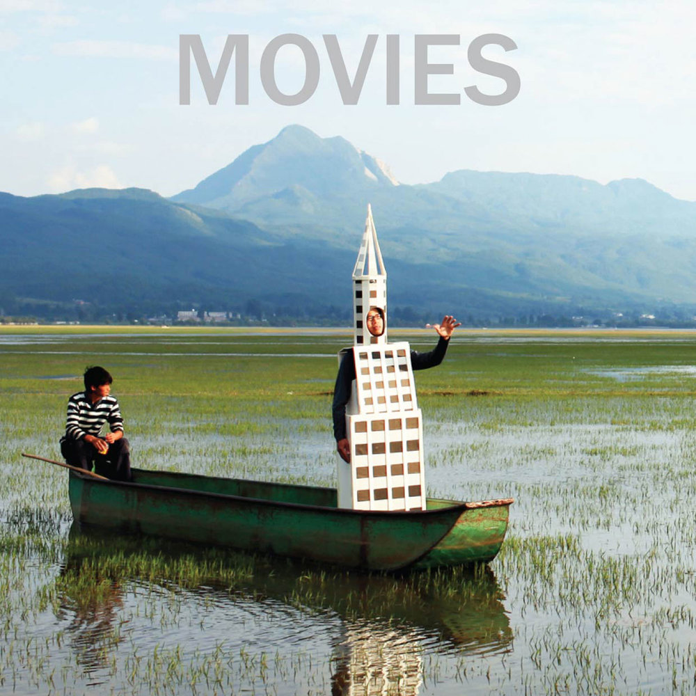 Movies 錄像