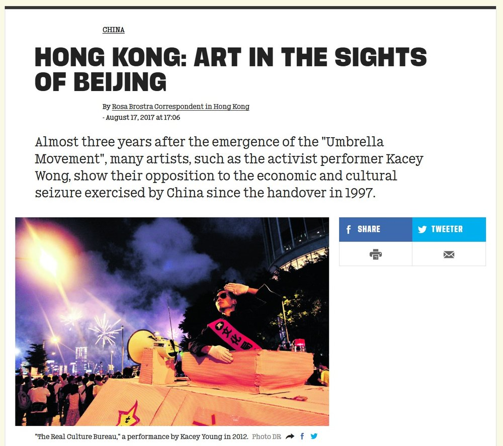 Aug/17/2017 Liberation  Hong Kong: Art in the sights of Beijing