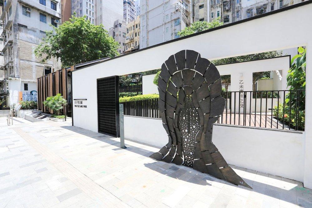 Yeung Ku-wan Memorial