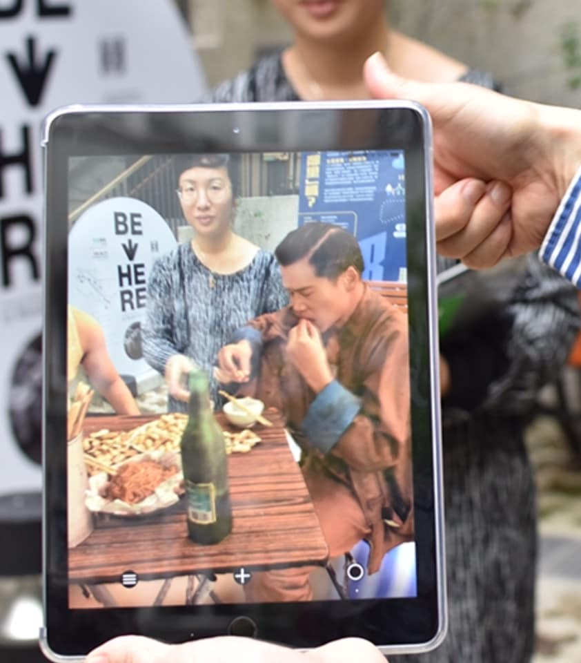 Nov/22/2018 Menclub   城市旅遊項目「設計#香港地」 以AR技術結合歷史