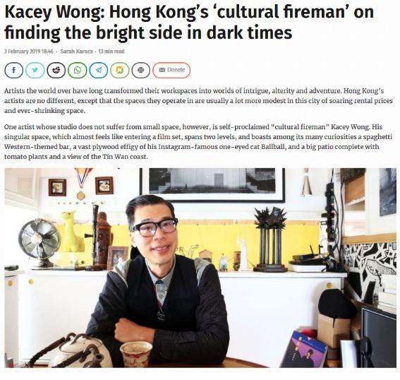 hkfp-kacey-wong.jpg