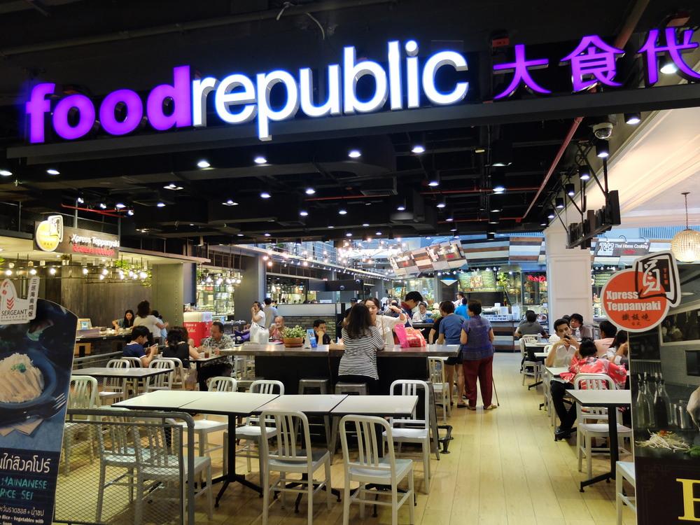 Food Republic at Siam Centre