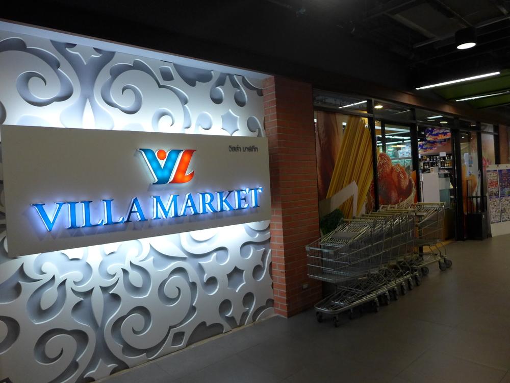 Villa Market Supermarket