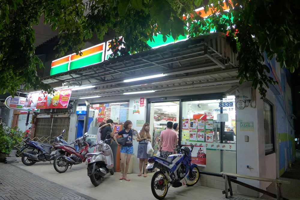 7 11 is everywhere in Thailand