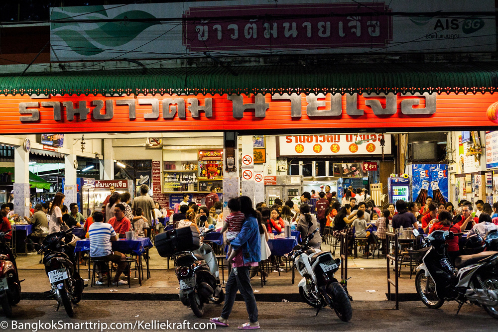 Khao Tom Nai Cheua Restaurant, a Chinese restaurant that has been open for almost 20 years.