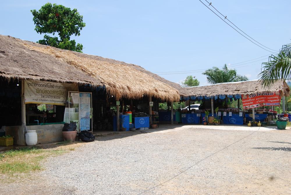 Uncle Krai Farm Outlet