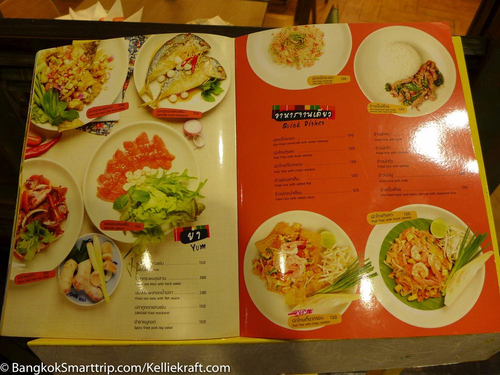Thai food Menu by Sansab Thai Eastern Food.